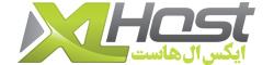 ایکس ال هاست ، سرور اختصاصی،سرورمجازی|XLHost,Dedicated Servers , VPS , Linux Hosting , Windows Hosting